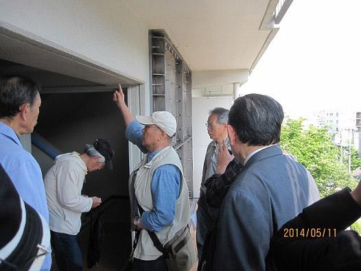 2014.5.11 管対協 耐震補強工事見学会  於・労住まきのハイツ(1)