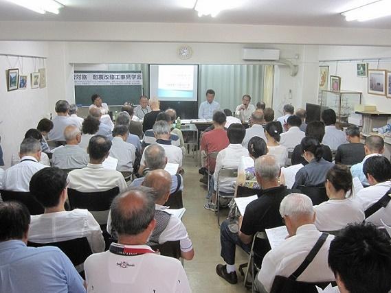2016.07.31  管対協 耐震改修工事見学会 於・シャルム大津