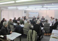 2018.03.17 第12回管対協管理改革 土曜講座