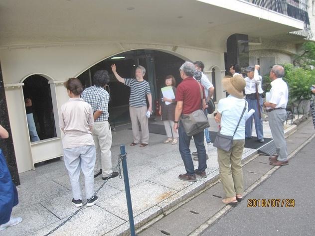 2018.07.29 上京・北・左京地区集会で2015年に実施した耐震改修工事を見学 於・シャトー銀閣(1)