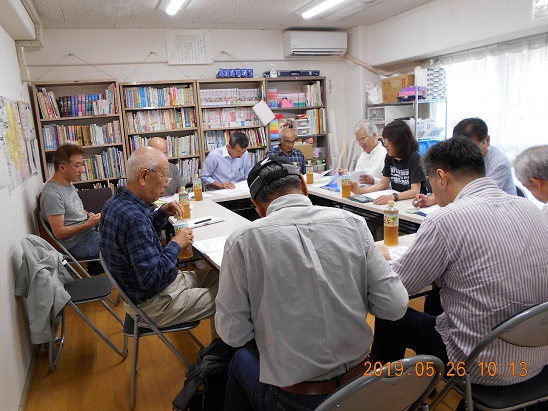 2019.05.26 合同地区集会 於・ネオコーポ太秦