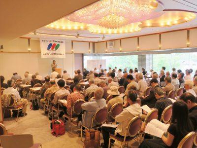 「第40回NPO法人京滋マンション管理対策協議会定期総会 2019年6月16日」